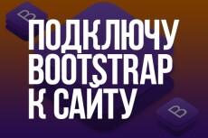 Адаптация сайта под мобильные устроства 6 - kwork.ru