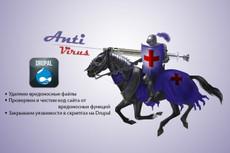 Решу проблему с Drupal 12 - kwork.ru