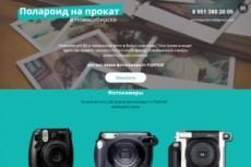 Макет для полиграфии 8 - kwork.ru