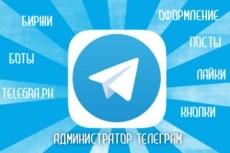 "Курс ""Фриланс-профессионал"" 7 - kwork.ru"