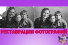 Оформлю шапку Вконтакте 16 - kwork.ru