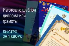 Авторская открытка на Ваш юбилей, праздник,  на любое торжество 53 - kwork.ru