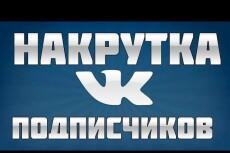 Архив 5000+ картинок 7 - kwork.ru
