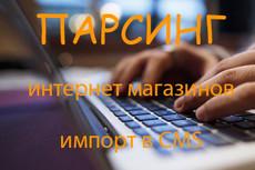 Установлю форум на движке phpBB 14 - kwork.ru