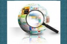 Ручной сбор информации email, телефоны, адреса, сайты и т. г 5 - kwork.ru