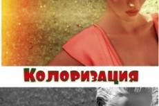 Календарь любого формата 33 - kwork.ru
