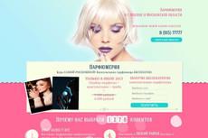 Семантическое ядро для интернет-магазина 4 - kwork.ru