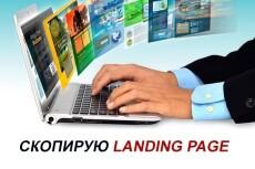 Сделаю копию Landing page, одностраничный сайт 59 - kwork.ru
