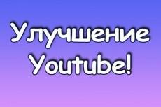 Напишу 3 качественных, уникальных SEO текста для женского сайта 6 - kwork.ru