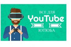 Создам интро для вашего канала Youtube 15 - kwork.ru