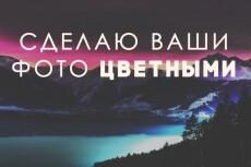 Оформлю группу или сообщество ВКонтакте 17 - kwork.ru
