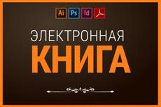 Сделаю Диплом 38 - kwork.ru
