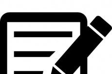 Напишу сценарий рекламного аудио/видео ролика 42 - kwork.ru