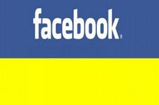 200 подписчиков в вашу группу funpage, facebook. Качество и Критерии 23 - kwork.ru