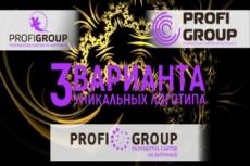Актуальная база из 4500 поставщиков 5 - kwork.ru