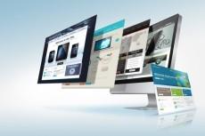 Улучшу безопасность Wordpress 3 - kwork.ru