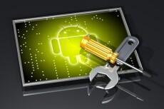 Пользовательское тестирование сайта, приложений на Android, программ 10 - kwork.ru