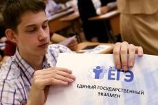 Напишу курсовую по истории 16 - kwork.ru