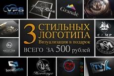 Создам 3D визуализацию вашего логотипа 7 - kwork.ru