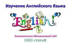 Футбол готовый автонаполняемый сайт 1000 статей 28 - kwork.ru