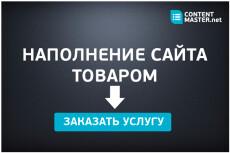 Поиск видео для статьи 6 - kwork.ru