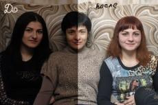 Удалю фон с фотографий 5 - kwork.ru