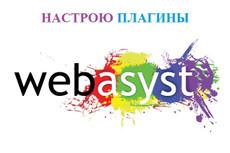 Подберу и зарегистрирую домен для вашего дела 13 - kwork.ru