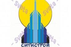 Разработаю стильный флаер, листовку 32 - kwork.ru