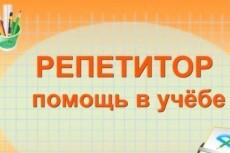 Составлю тест на любою тему 18 - kwork.ru