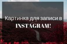 Картинка на аватарку 17 - kwork.ru