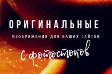 Сделаю 100 уникальных векторных изображений в стиле Low Poly 14 - kwork.ru