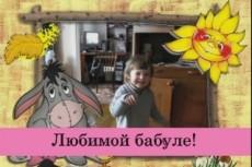 Любая надпись или сообщение на фоне груди 24 - kwork.ru