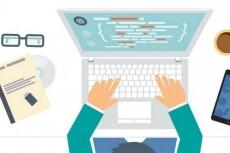 Выполнение лаб. работ на языках программирования C++, C#, Python 10 - kwork.ru