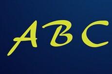 Сайт на Adobe Muse 36 - kwork.ru
