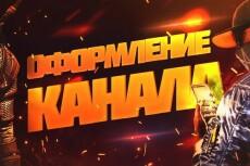 Оформление поста с конкурсом в вконтакте 14 - kwork.ru