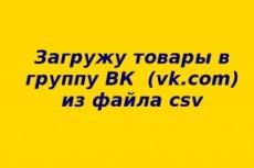 1С 7. 7, 8. х Внешние печатные формы, обработки 34 - kwork.ru
