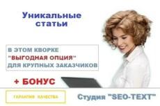 Разработка и создание дизайна сайтов 24 - kwork.ru