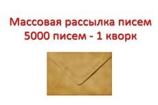 отредактирую ваш текст 4 - kwork.ru
