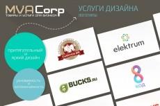 Разработаю 1 листовку / приглашение / афишу/ флайер 28 - kwork.ru