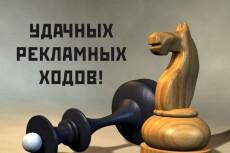 Наберу текст с аудиозаписей, сканов в короткий срок 4 - kwork.ru