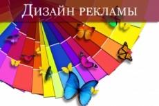 Автографы знаменитостей в векторе - факсимиле 19 - kwork.ru