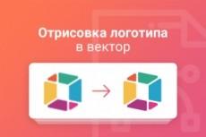 Стильный UI дизайн двух экранов мобильного приложения 18 - kwork.ru