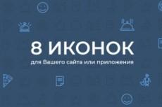 Стильный UI дизайн двух экранов мобильного приложения 17 - kwork.ru