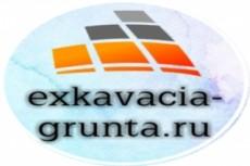 Логотип(аватарку) для любых соц.сетей, а также YouTube каналов 4 - kwork.ru