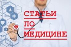 наберу текст с фото/скана/рукописный 4 - kwork.ru