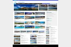 Туристический сайт 2 - kwork.ru