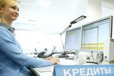 Внесу компанию в справочники и каталоги 29 - kwork.ru