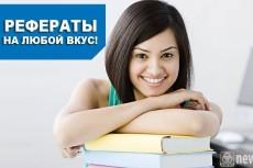 напишу уникальные тексты 4 - kwork.ru
