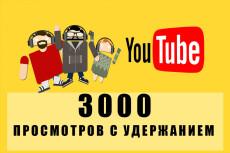 Сделаю шапку для YouTube 17 - kwork.ru
