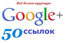5 вечных ссылок в живых блогах 14 - kwork.ru